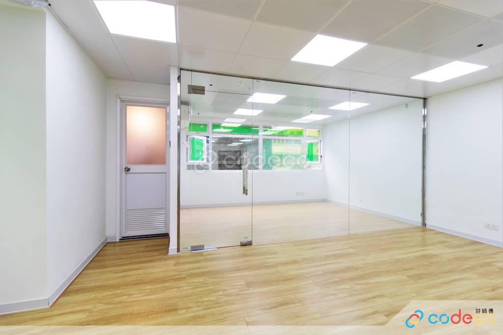 九龍灣鴻力工業中心老闆房裝修