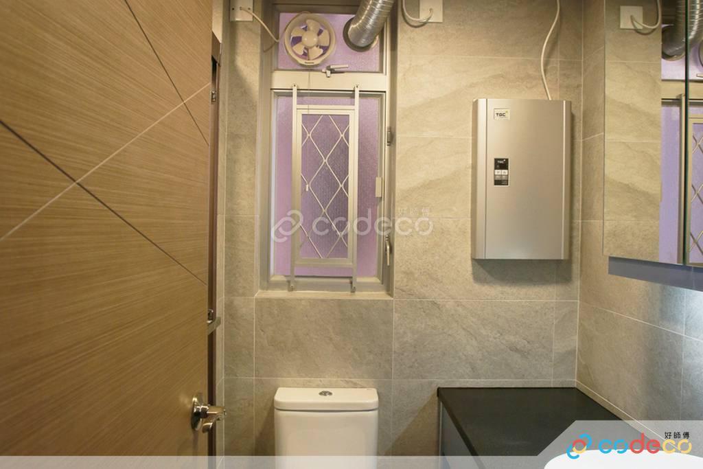 北區昌盛苑廁所裝修