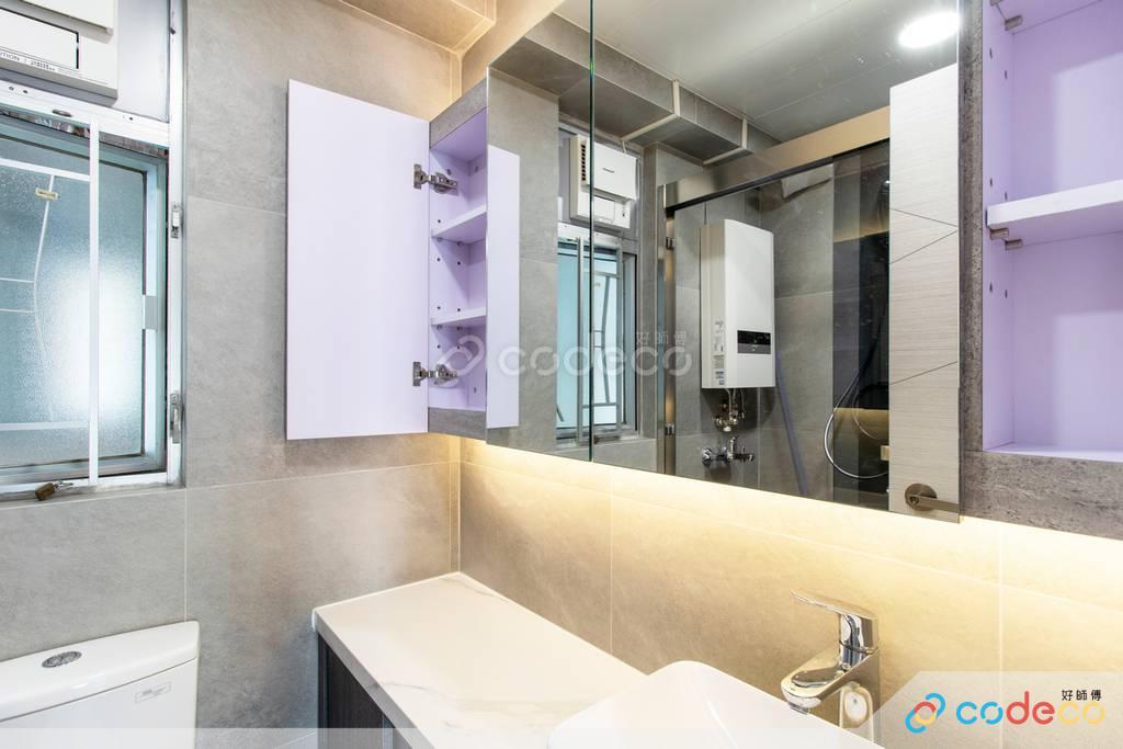 鰂魚涌康景花園浴室裝修