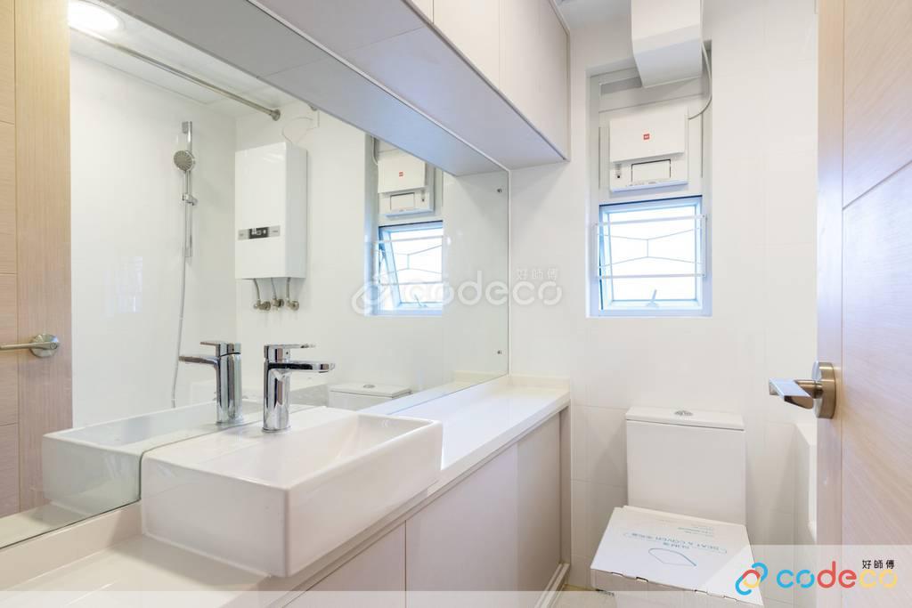 北角寶馬花園浴室裝修