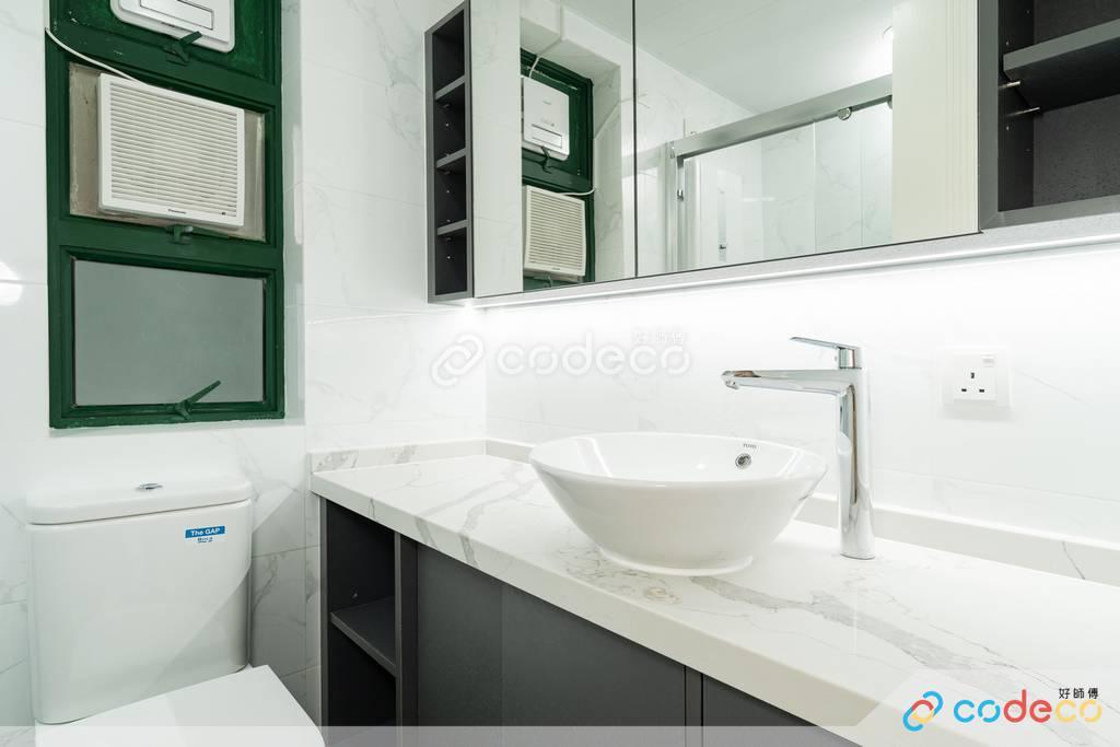 將軍澳東港城廁所裝修