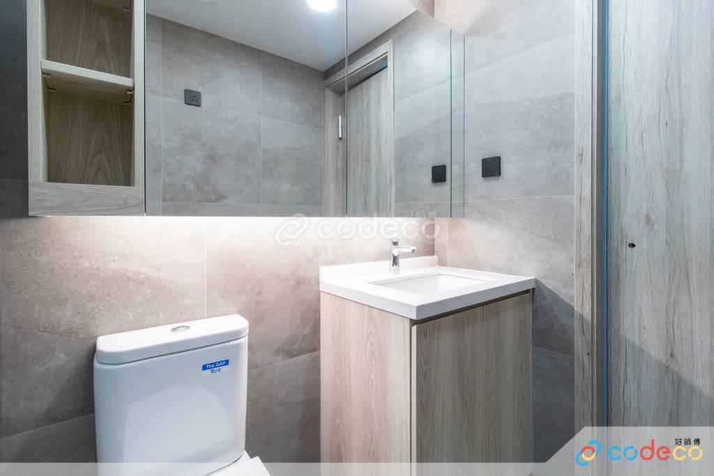 荃灣爵悅庭廁所裝修