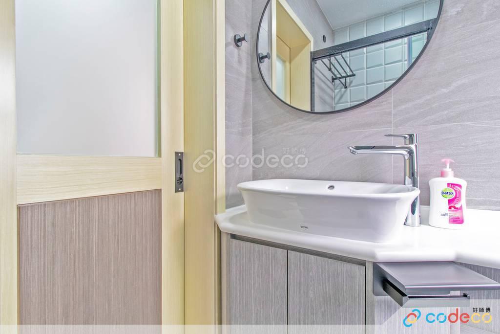 油麻地雅寶大廈廁所裝修