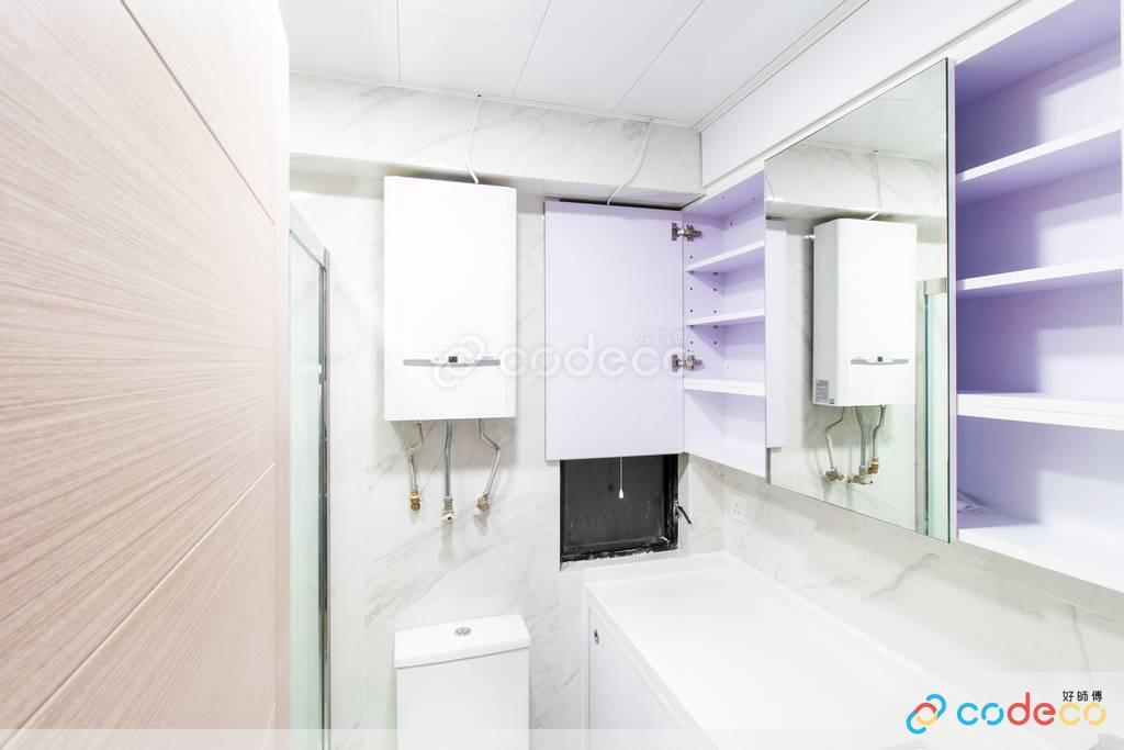 中西區康怡花園廁所裝修