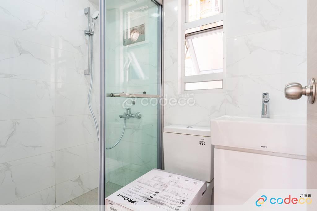 長沙灣日輝大廈廁所裝修