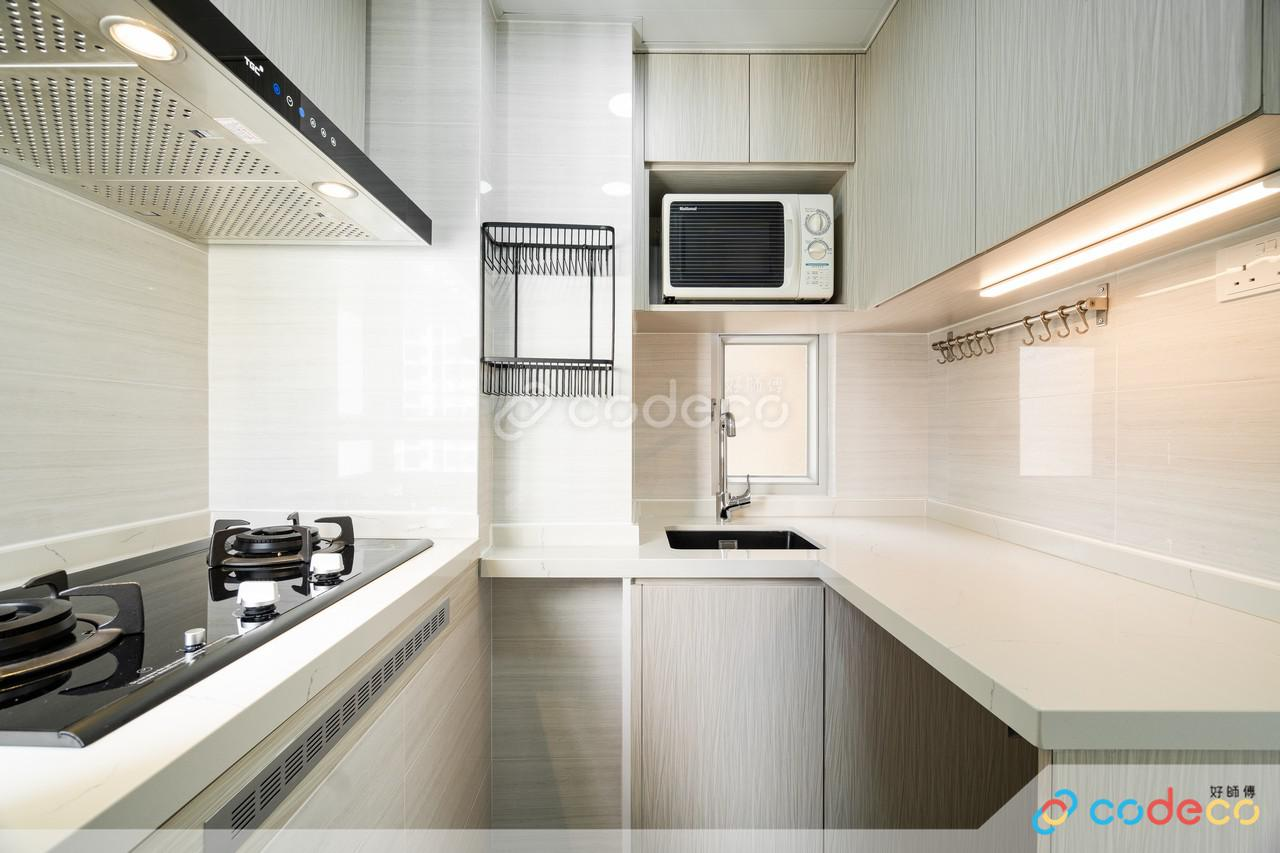 九龍灣得寶花園廚房裝修