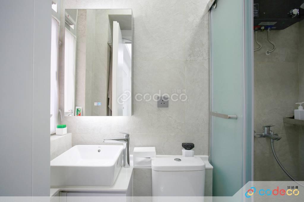 大角咀福群樓廁所裝修