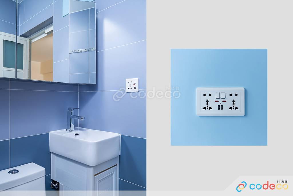 黃大仙竹園北邨浴室裝修