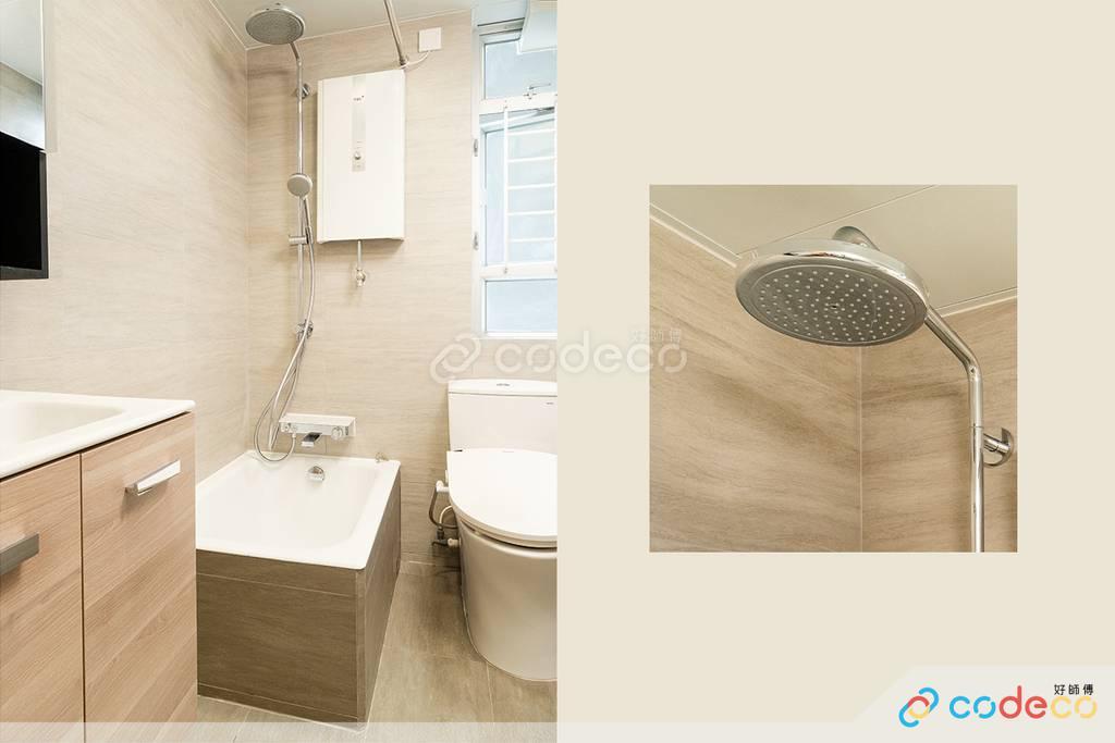 深水埗凱德苑浴室裝修