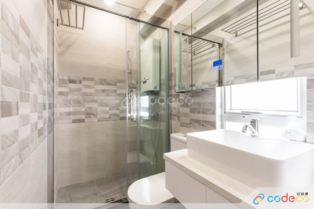 葵涌寶星中心浴室裝修