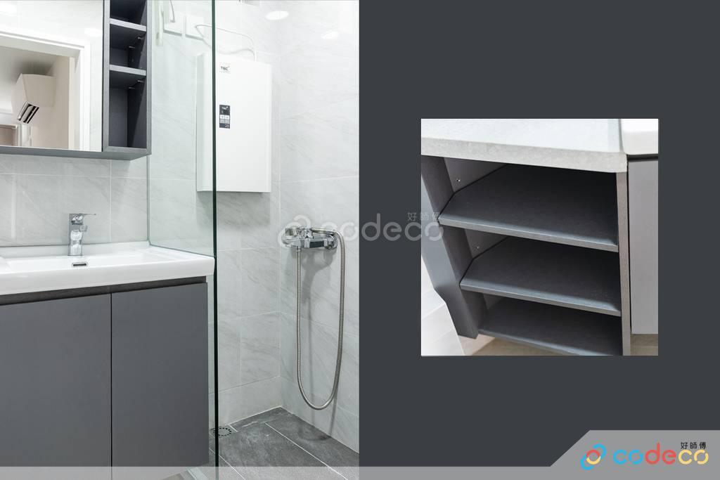 屯門良景邨廁所裝修翻新