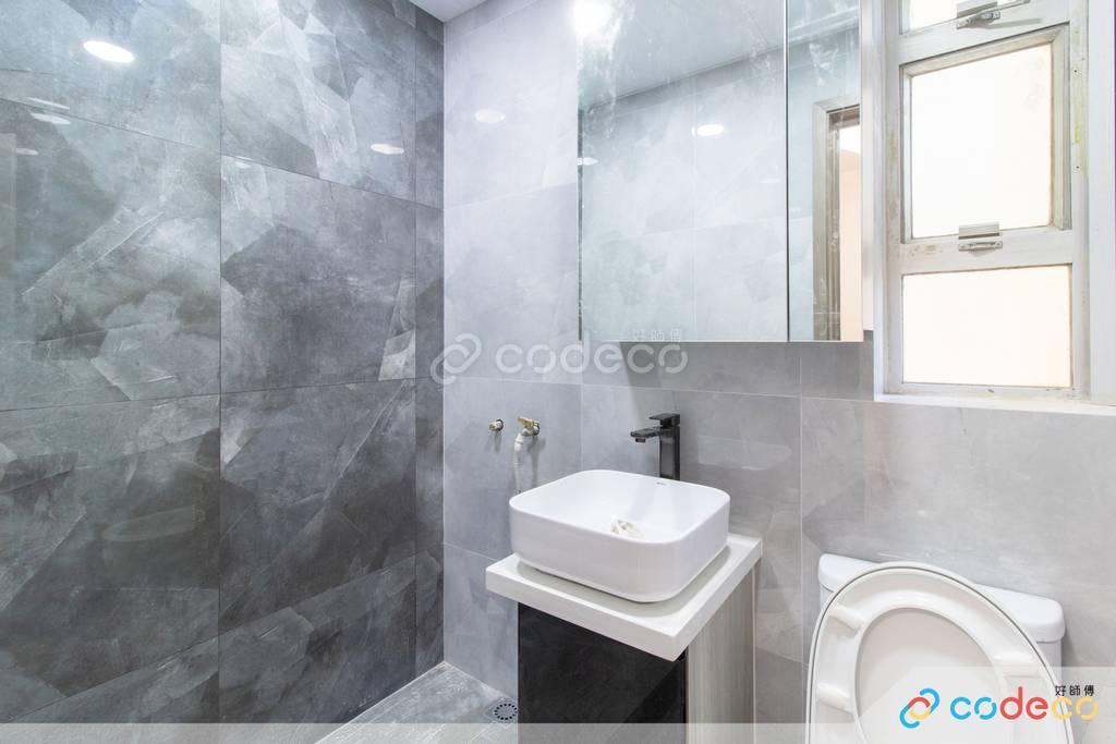 牛頭角嘉仁大廈廁所裝修