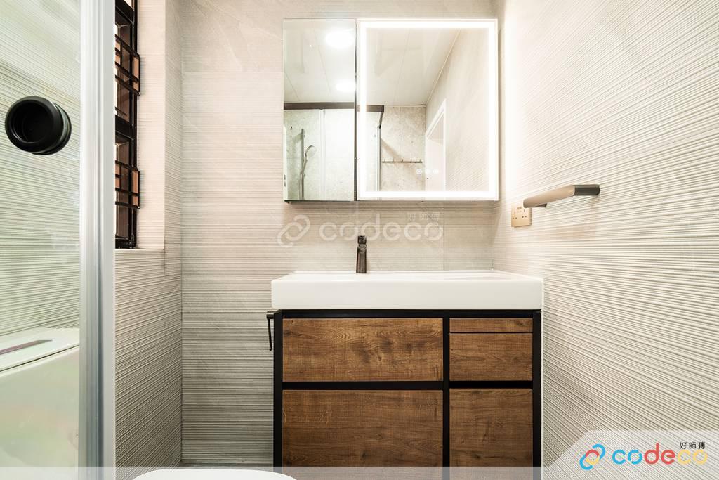 薄扶林置富花園廁所裝修翻新