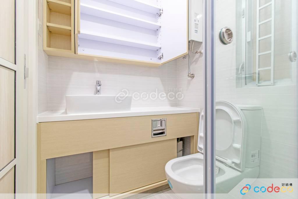 鰂魚涌康山花園廁所裝修