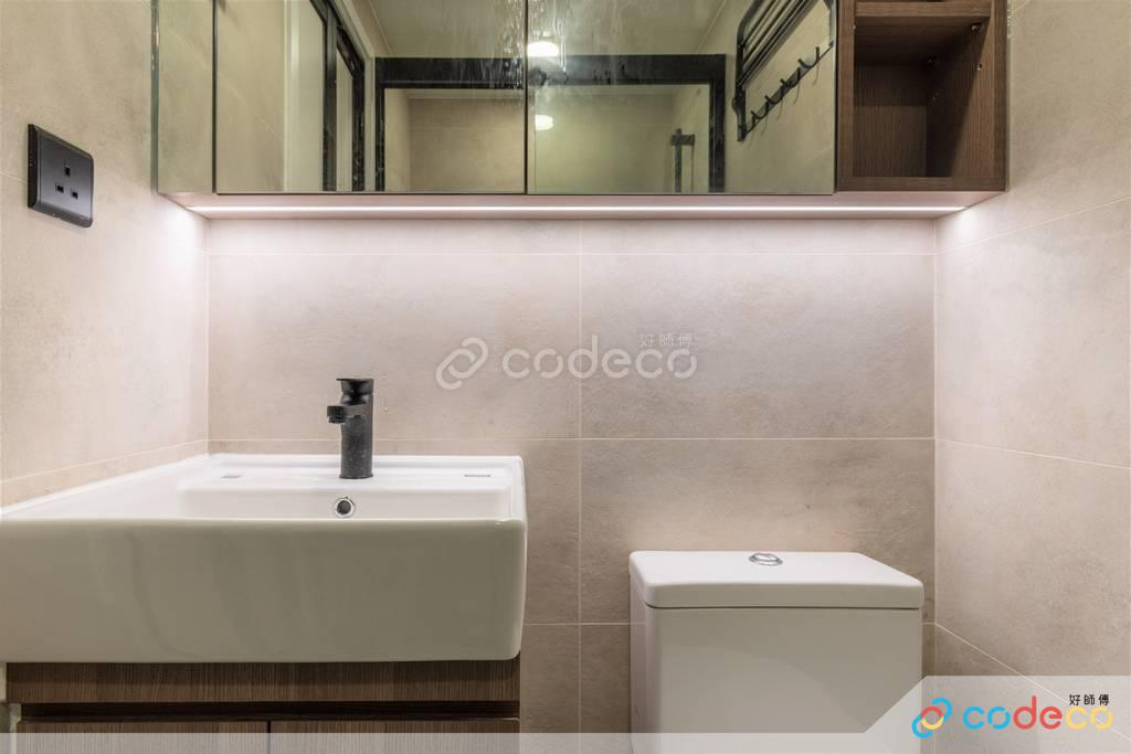 馬鞍山錦英苑廁所裝修