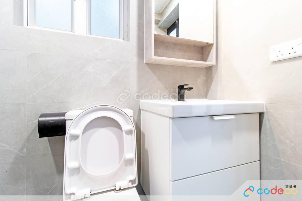 九龍城俊民苑廁所裝修
