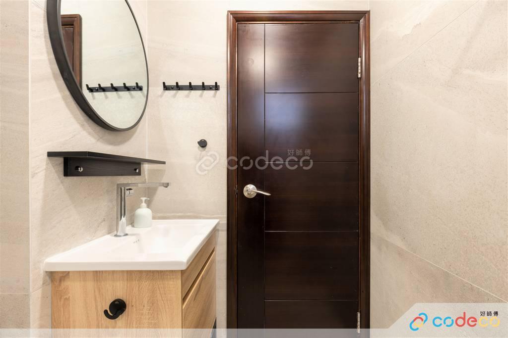 深水埗區又一居廁所裝修