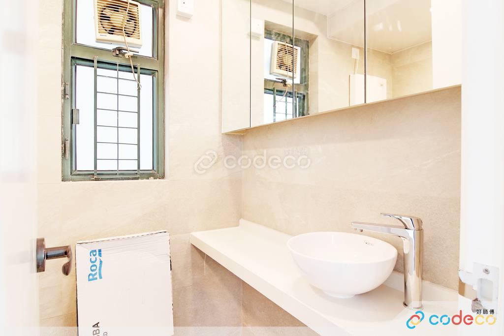 粉嶺牽晴間廁所裝修
