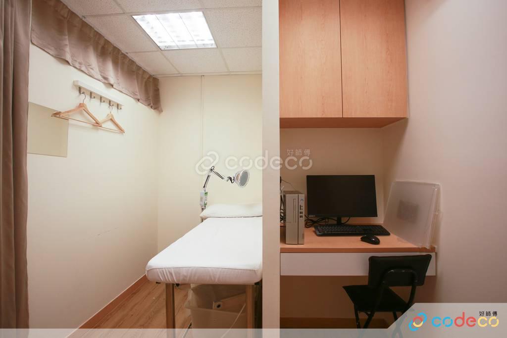 中環歐陸貿易中心醫療房裝修