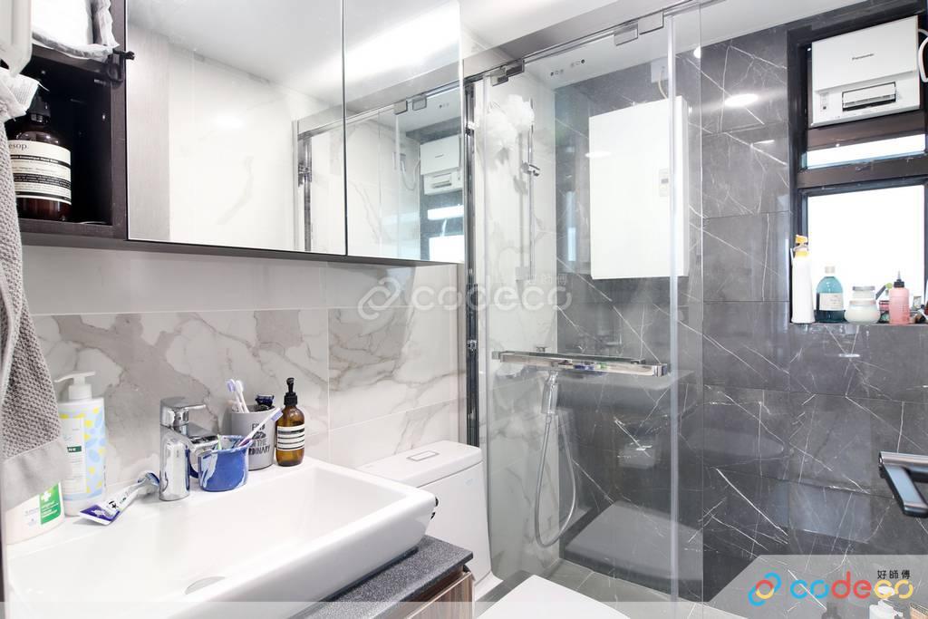 堅尼地城慧華閣廁所裝修翻新