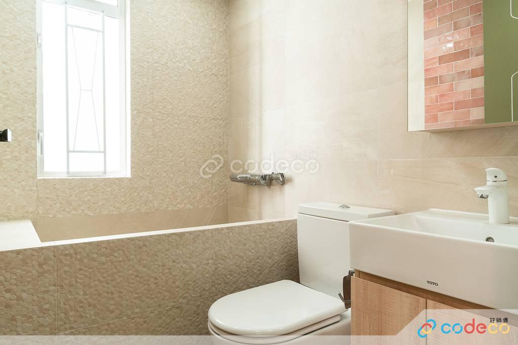 荃灣翠濤閣廁所裝修翻新