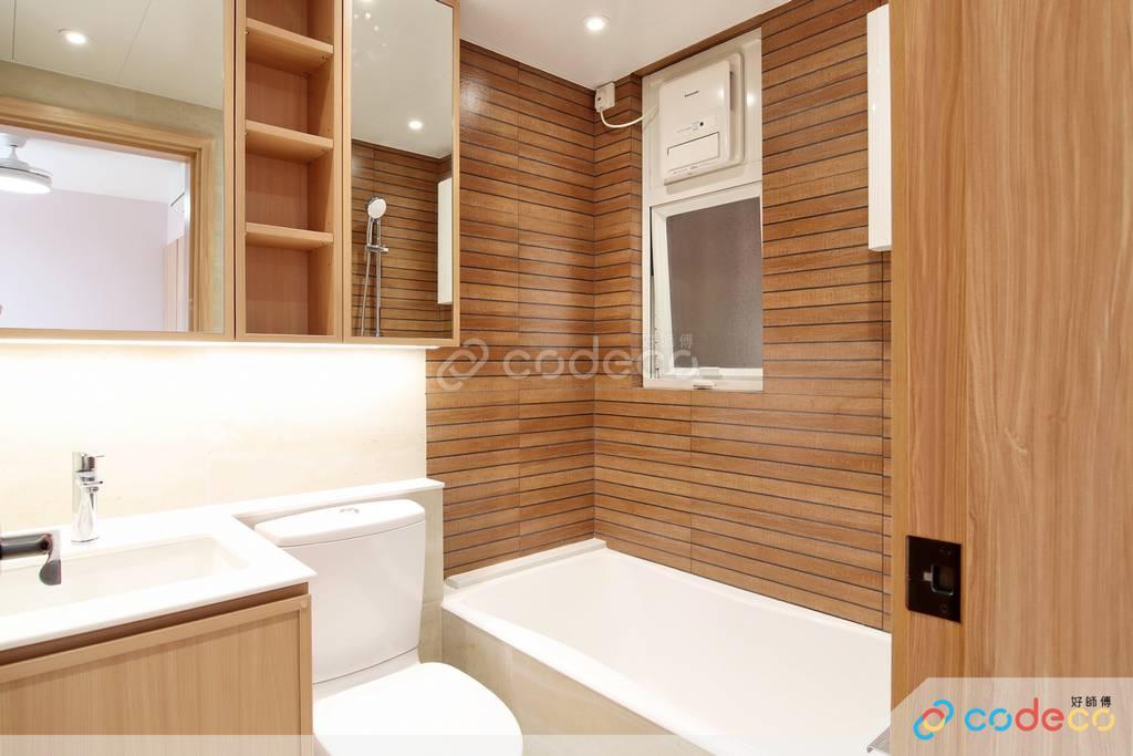 沙田翠湖花園廁所裝修翻新