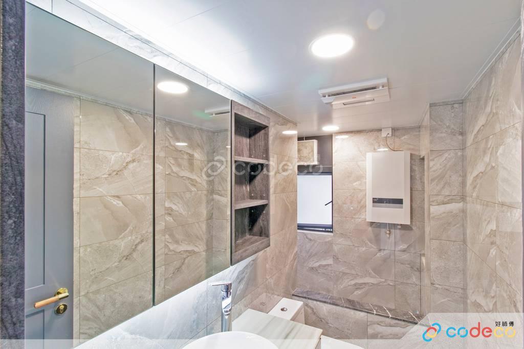 黃大仙德賢閣廁所裝修