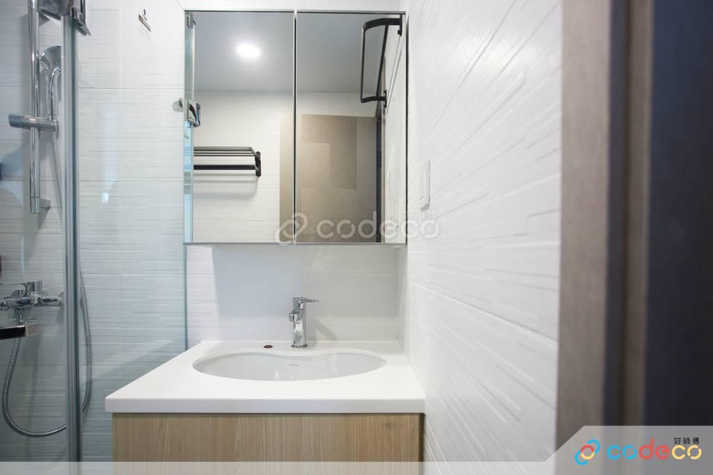 大角咀港灣豪庭廁所裝修
