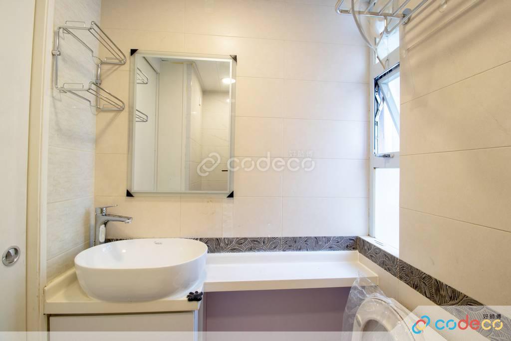 中西區嘉寶大廈廁所裝修