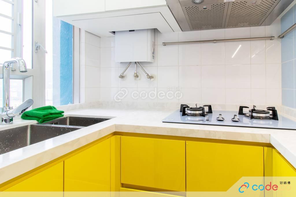 火炭旭禾苑廚房裝修