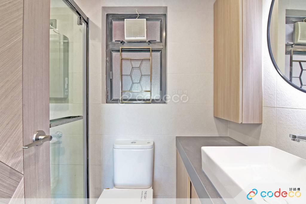 屯門愛琴海岸廁所裝修