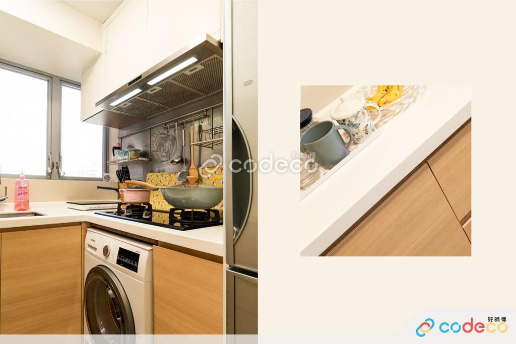 鑽石山譽港灣廚房裝修