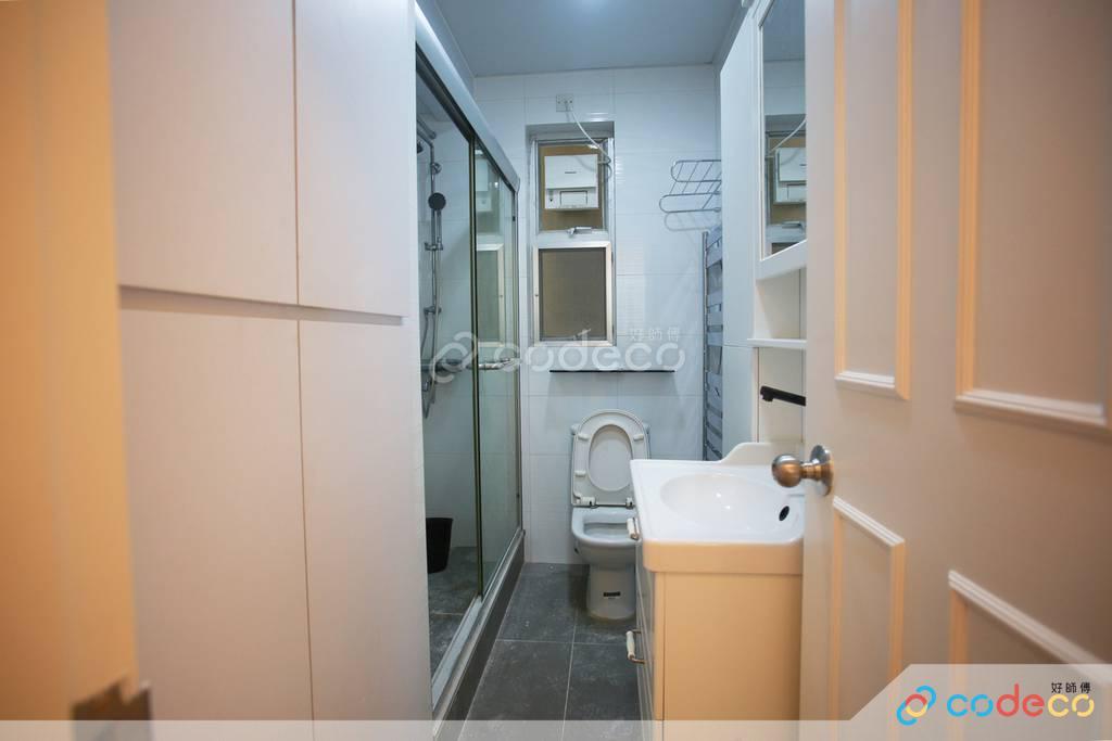 大坑浣紗花園廁所裝修