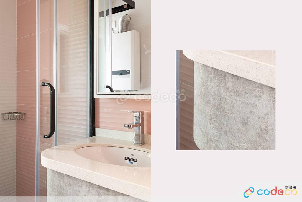 堅尼地城桃李園浴室裝修