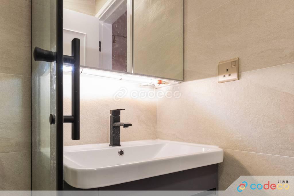 銅鑼灣華英大廈廁所裝修