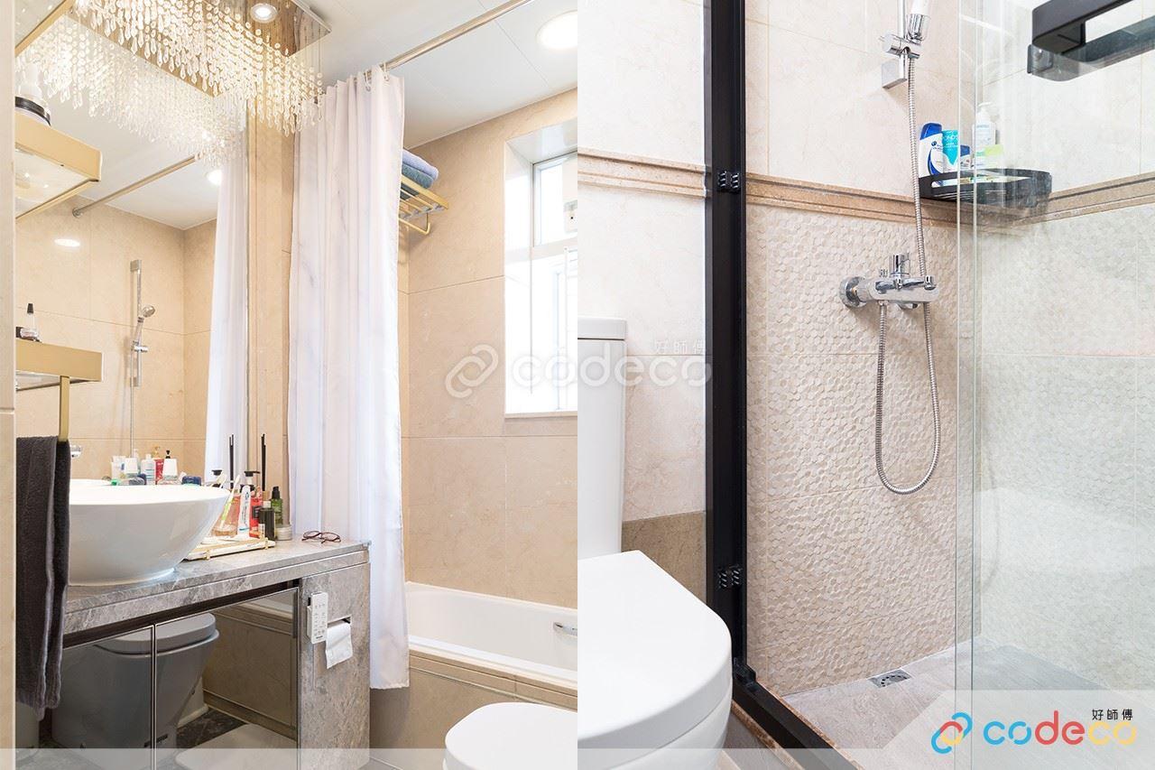 糖果色系北歐風家居浴室