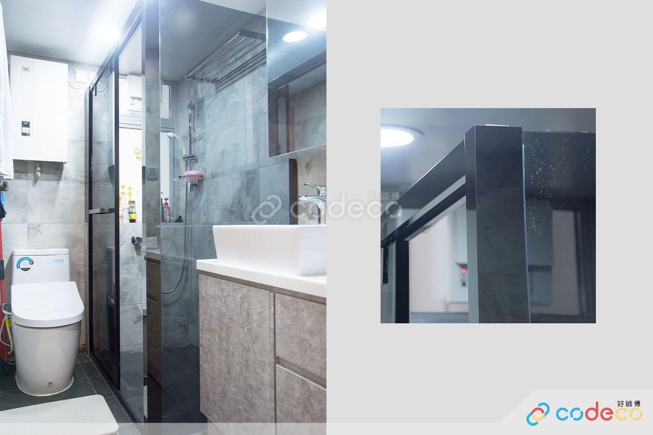 轉角浴屏設計案例
