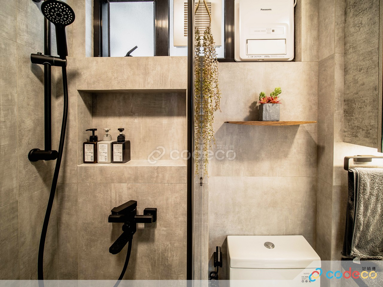 浴室廁所預算物料懶人包