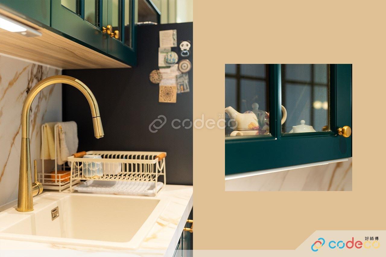 潔具及廚櫃設計