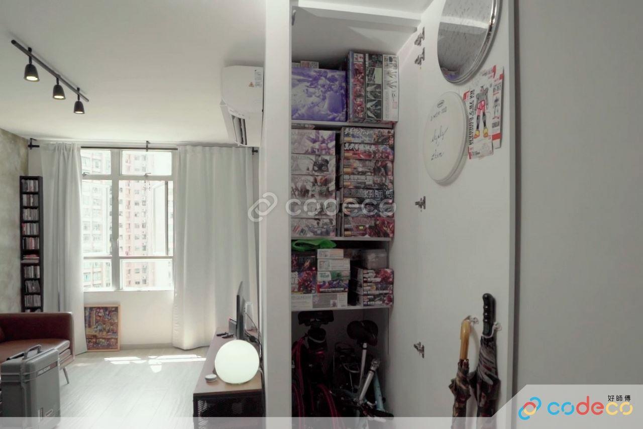 馬鞍山錦豐苑收納儲物空間簡約室內設計
