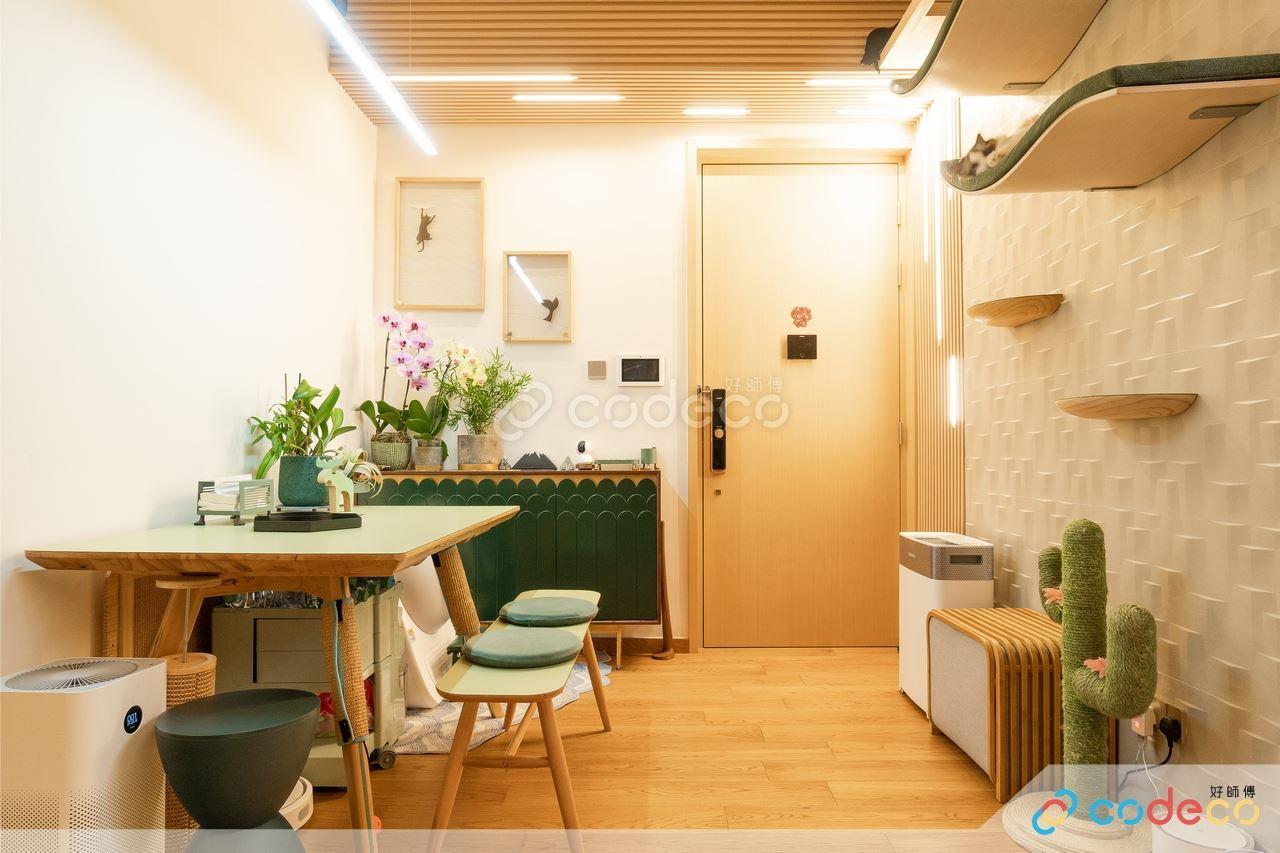 綠色特色牆植物佈置寵物客廳飯廳設計