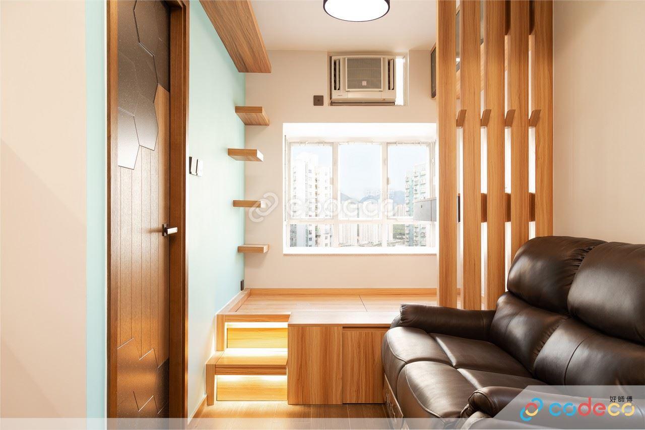 廳地台設計方法案例參考