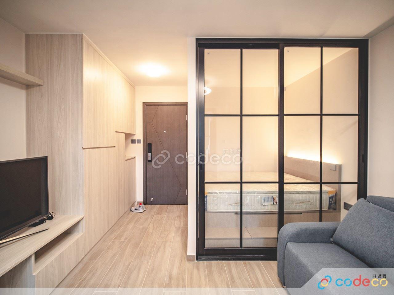 新造牆身 廳間房設計案例