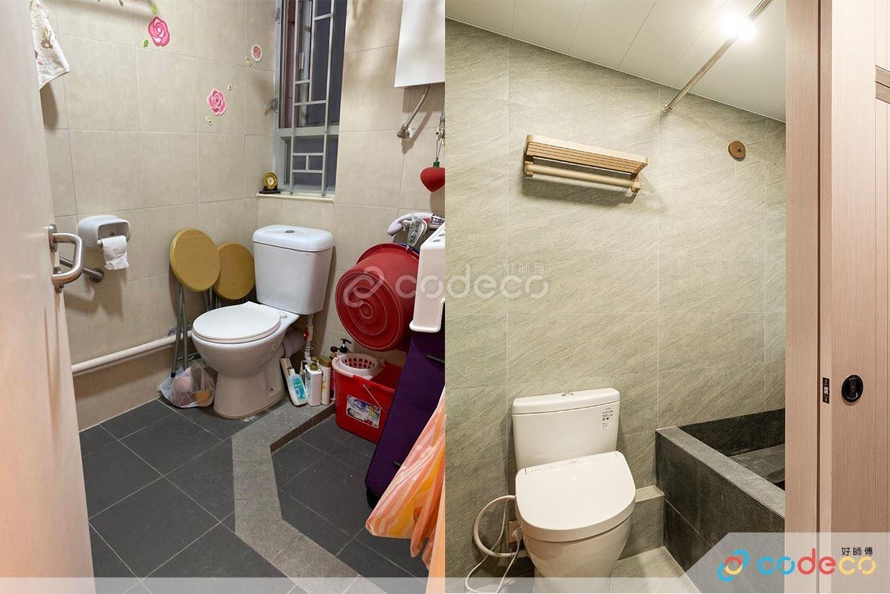 居屋設計參考 浴室企缸改日式風呂