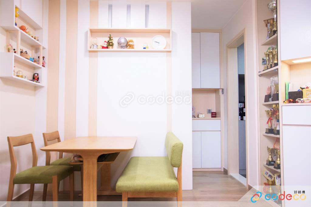 藍田麗港城飯廳裝修北歐風室內設計
